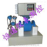 电磁热量表HT(恒通测控)