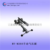 手动气压泵价格厂家