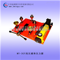 高壓液體壓力源 臺式液壓壓力泵 金湖銘宇自控設備有限公司