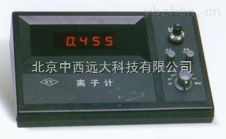 型號:SKY3PXS-450-精密離子計(國產) 型號:SKY3PXS-450(PXS-215)