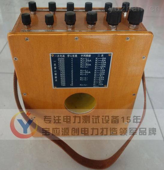 HL精密度电流互感器