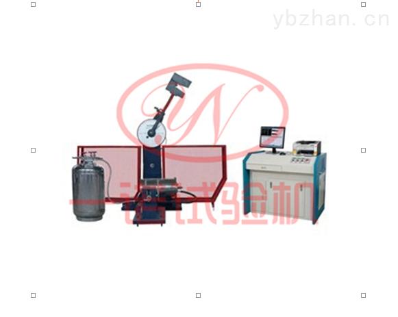 JBDW-300/500D-全自动超低温冲击试验机整套优惠价格