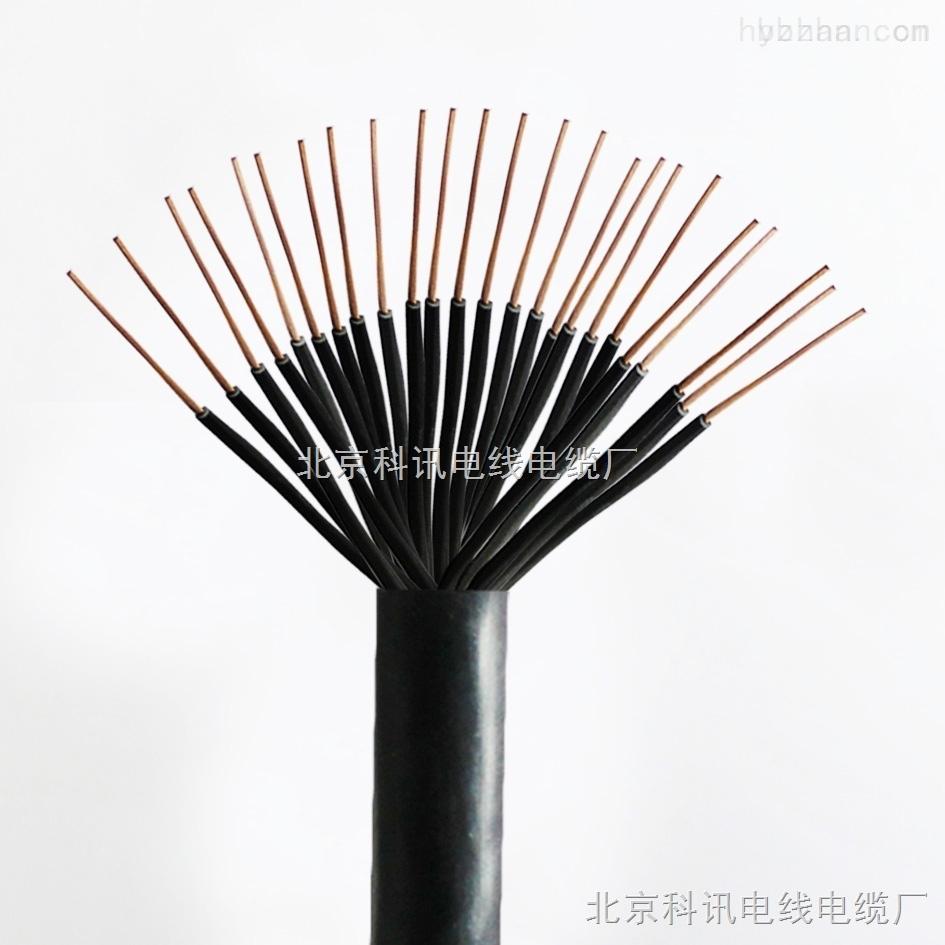 KVV37*6电缆厂家 控制电缆KVV37*6厂家