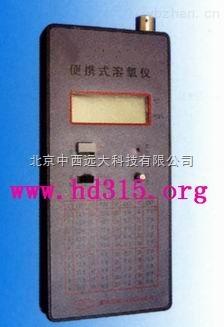 型號:XP63-JYD1A-便攜式溶氧儀 型號:XP63-JYD1A升級為JYD-2(國產)