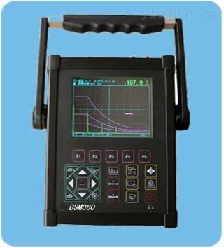 超声波探伤仪(升级版,通用标准型)