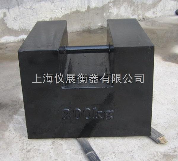 铸铁砝码(2kg标准砝码)生产厂家