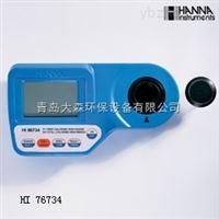 HI96734(HI93734) 余氯、總氯微電腦測定儀