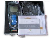 手持式ATP生物荧光检测仪