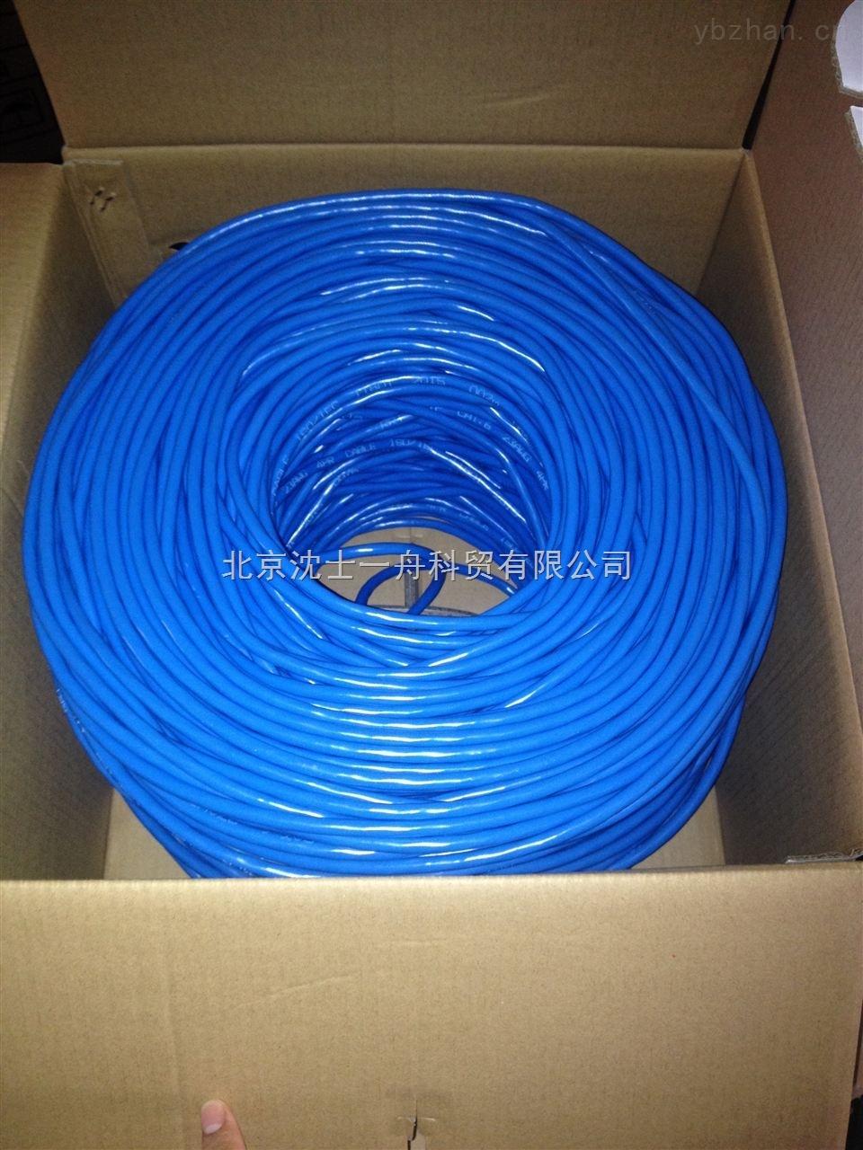 北京地区MGXTSV型煤矿用光缆(中心束管式)