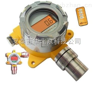 二氧化氮气体浓度检测仪探头(数显)