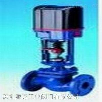 進口電動平衡閥(進口不銹鋼電動調節閥)