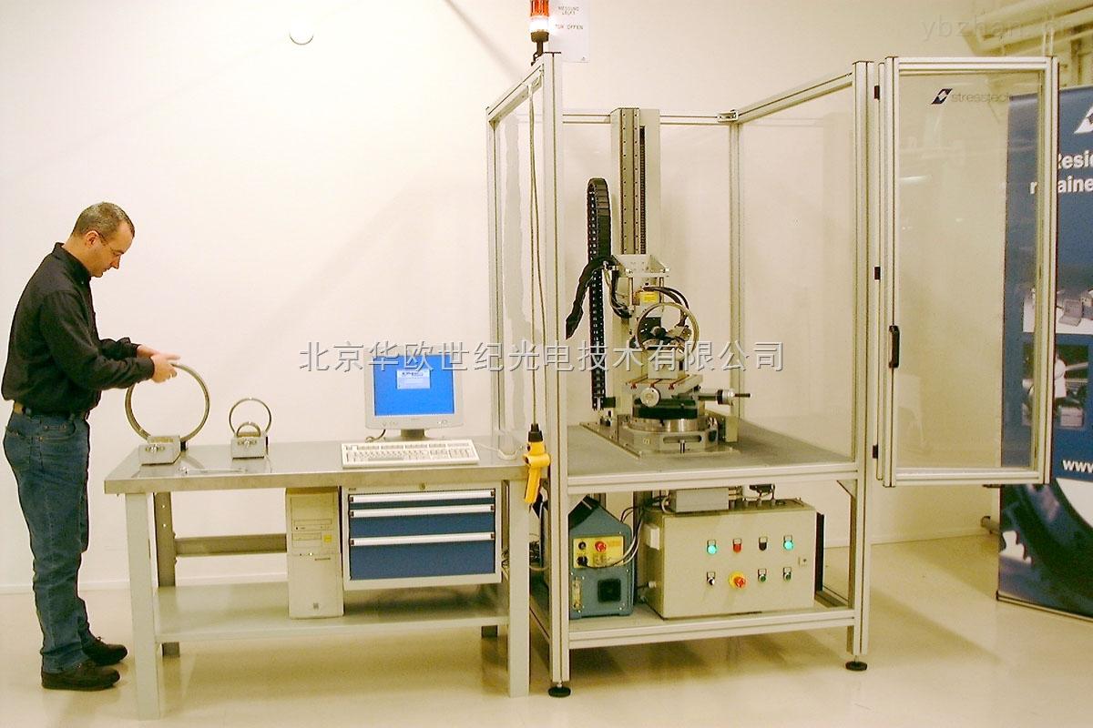 xstress3000-北京便携式X射线残余应力测量仪