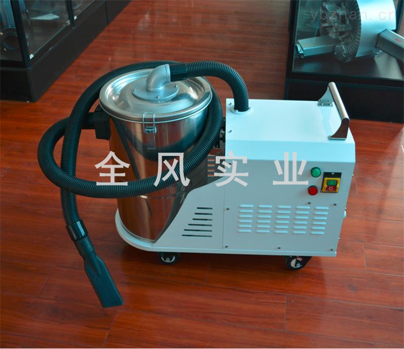 移动式工业集尘机