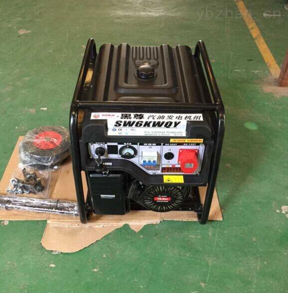 节能发电机6千瓦汽油发电机性能