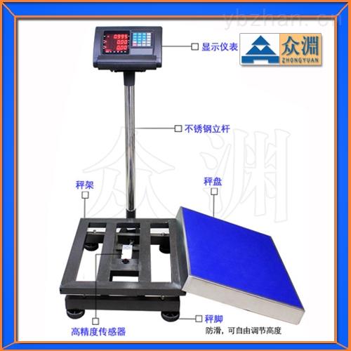 100kg电子台秤厂家,100公斤台秤