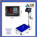 上海120kg电子台秤价格,计数电子台秤