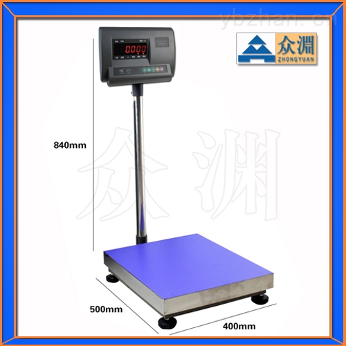 TCS電子臺秤廠家,200公斤臺秤,200kg計重臺秤