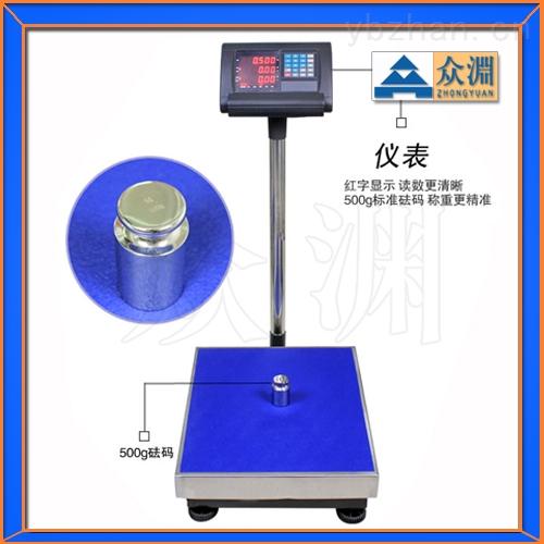 工厂用计重电子台秤