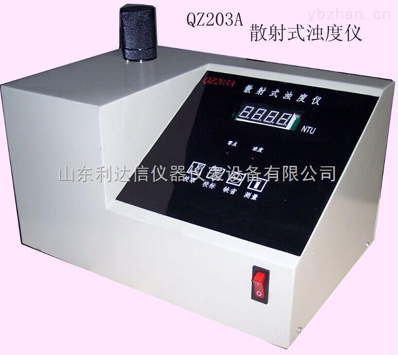LDX-QZ203A-散射光浊度仪 台式浊度计