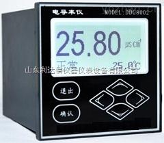 LDX-DDG8002-在线 在线电导率测试仪