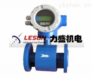 LS-LDE-污水流量计