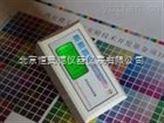 彩色反射式密度仪