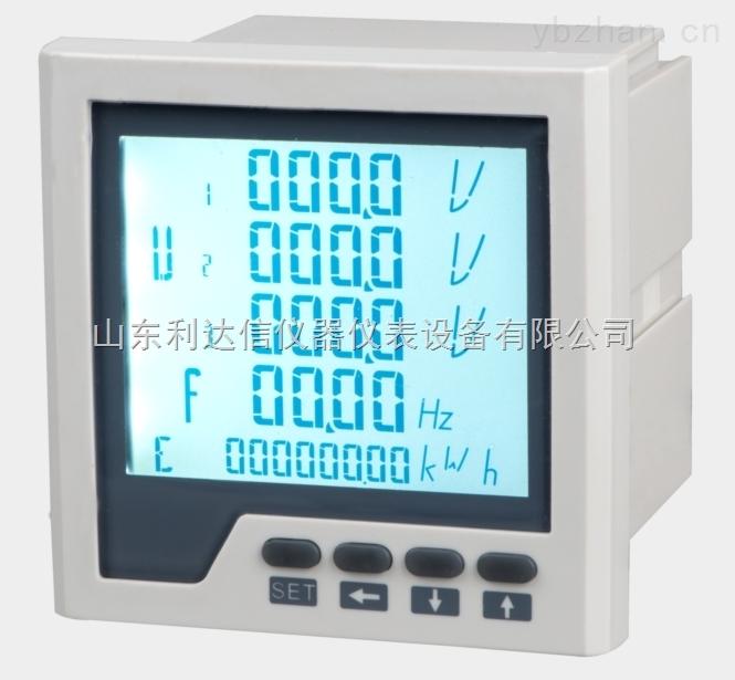 LDX-YW-PX950B-三相多功能电力仪表