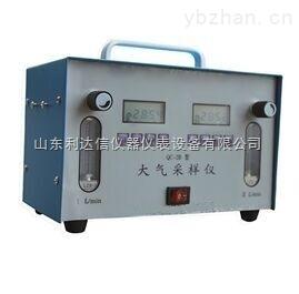 LDX-QC-2B-大氣采樣器