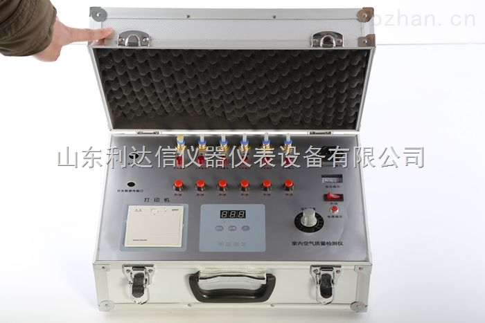 LDX-JC-3-室內空氣檢測儀
