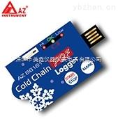 臺灣衡欣AZ88181 一次性溫度記錄儀   溫度測量紙