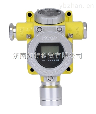 15665713577-监测二氧化氮浓度报警器  探测NO2检测仪