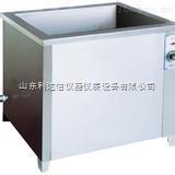 LDX-BNX-2400-一体式超声波清洗机