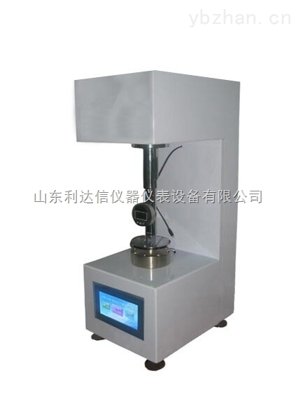 LDX-HQY-96-塑料球壓痕硬度計