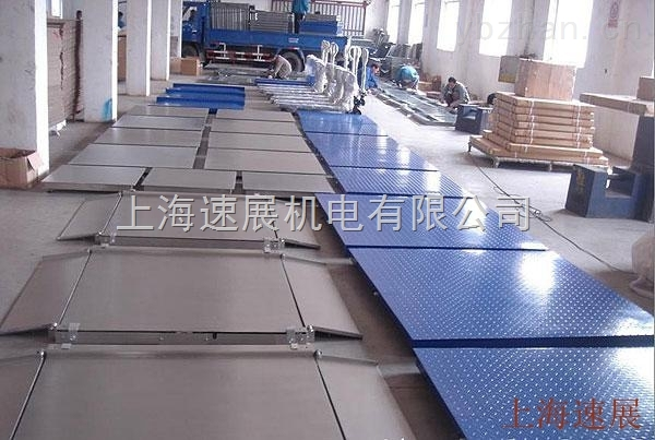帶打印功能1噸/2噸/3噸小電子地磅廠家