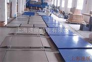 带打印功能1吨/2吨/3吨小电子地磅厂家