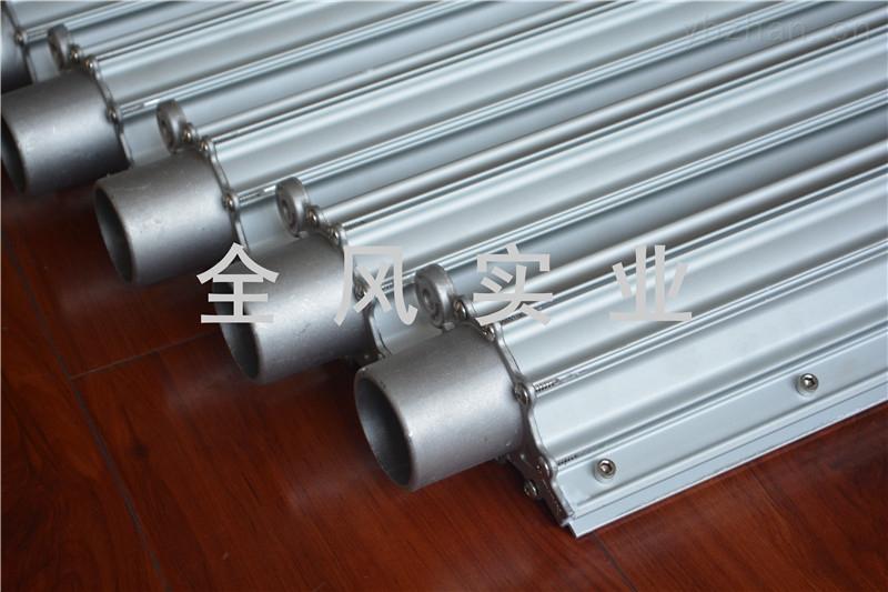 铝合金工业风刀,工业铝合金风刀