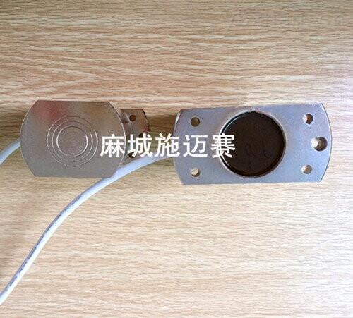 KGE1-1P磁开关、矿用浇封型磁感应开关
