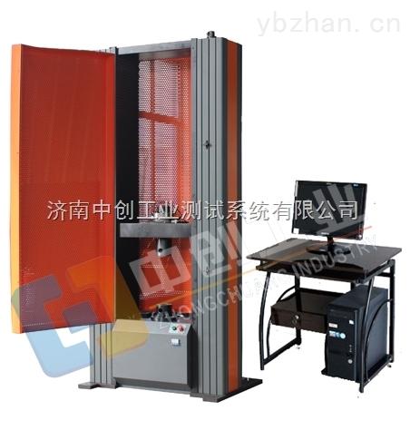 304不锈钢拉伸性能试验机