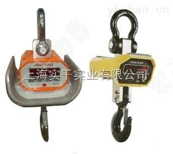sg-20噸帶USB接口直視電子吊秤