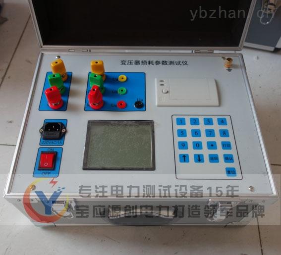 ycbs-5输电线路工频参数测试仪