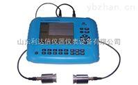 非金屬超聲波檢測儀 金屬超聲波探測儀