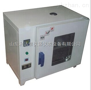 LDX-FXB101-1(101-1A-电热鼓风干燥箱