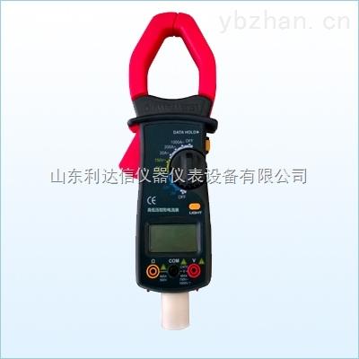 LDX-FST-HL101B-高壓鉗形電流表
