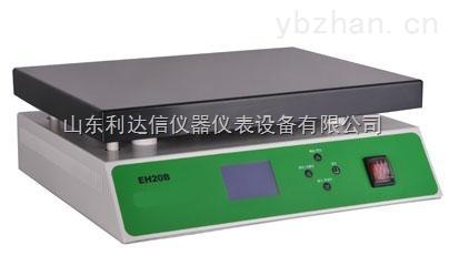 LDX-EG-35B-微控数显电热板