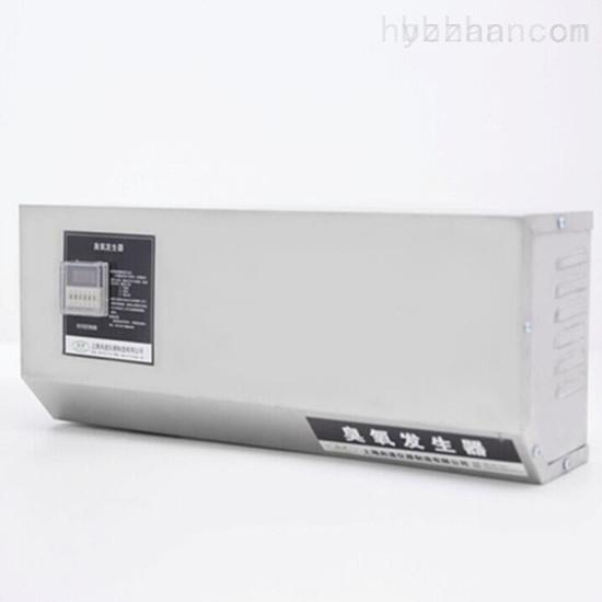 SJ-BF-7G不锈钢挂壁式臭氧发生器规格,臭氧发生器制造商