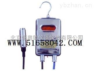 礦用液位傳感器/