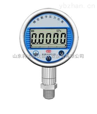 LDX-ACD-201-精密数字压力表/数字显示压力表