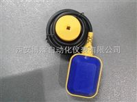 YKJ-5投入式液位计、LES-5污水浮球液位开关