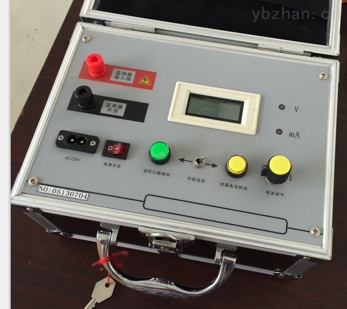 避雷器放電計數器校驗儀