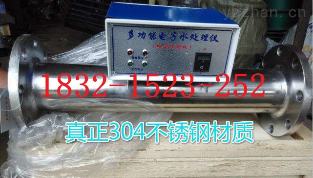 不锈钢电子除垢仪DN150、DN200、DN250